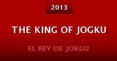 Película The King of Jogku