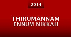 Película Thirumannam Ennum Nikkah