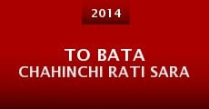 Película To Bata Chahinchi Rati Sara