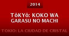 Película Tôkyô: Koko wa garasu no machi