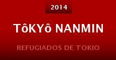 Película Tôkyô Nanmin