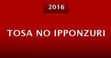 Tosa no ipponzuri (2015)