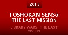 Toshokan sensô: The Last Mission (2015)