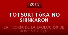 Película Totsuki Tôka no Shinkaron