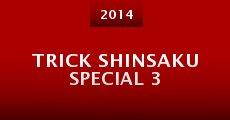 Película Trick shinsaku special 3