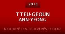 Película Tteu-geoun ann-yeong