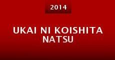Ukai ni koishita natsu (2014)