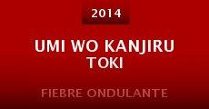 Película Umi wo kanjiru toki