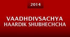 Película Vaadhdivsachya Haardik Shubhechcha