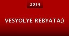 Vesyolye rebyata;) (2014) stream