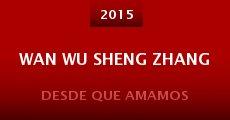Wan Wu Sheng Zhang (2015)
