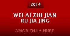 Película Wei ai zhi jian ru jia jing