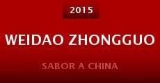 Película Weidao Zhongguo