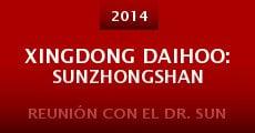 Xingdong daihoo: Sunzhongshan (2014)