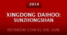 Película Xingdong daihoo: Sunzhongshan
