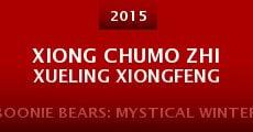 Película Xiong Chumo Zhi Xueling Xiongfeng