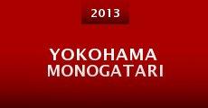 Yokohama monogatari (2013)