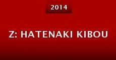 Película Z: Hatenaki kibou