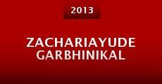 Zachariayude Garbhinikal (2013)