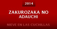 Zakurozaka no adauchi (2014)