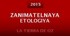 Película Zanimatelnaya etologiya