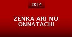 Película Zenka Ari no Onnatachi