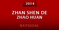 Zhan shen de zhao huan (2014)