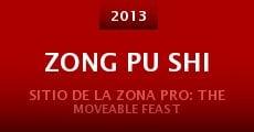 Película Zong pu shi